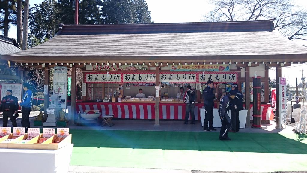 f:id:ojiro0224:20160331193540j:plain