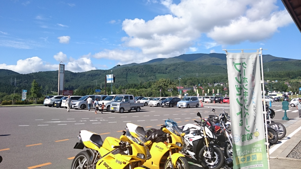 f:id:ojiro0224:20160910220254j:plain