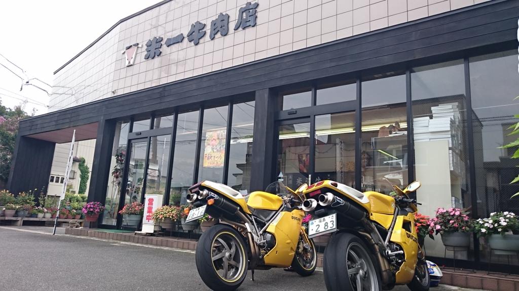 f:id:ojiro0224:20160918210557j:plain