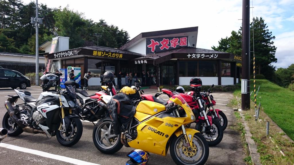 f:id:ojiro0224:20161013221958j:plain
