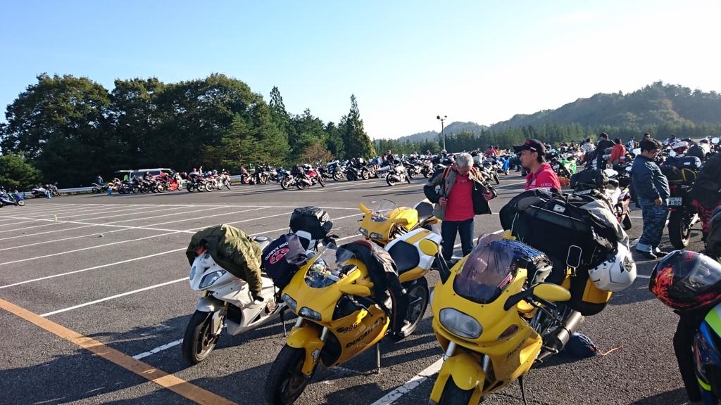 f:id:ojiro0224:20161016220016j:plain