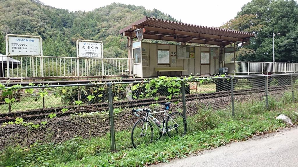 f:id:ojiro0224:20161023211501j:plain
