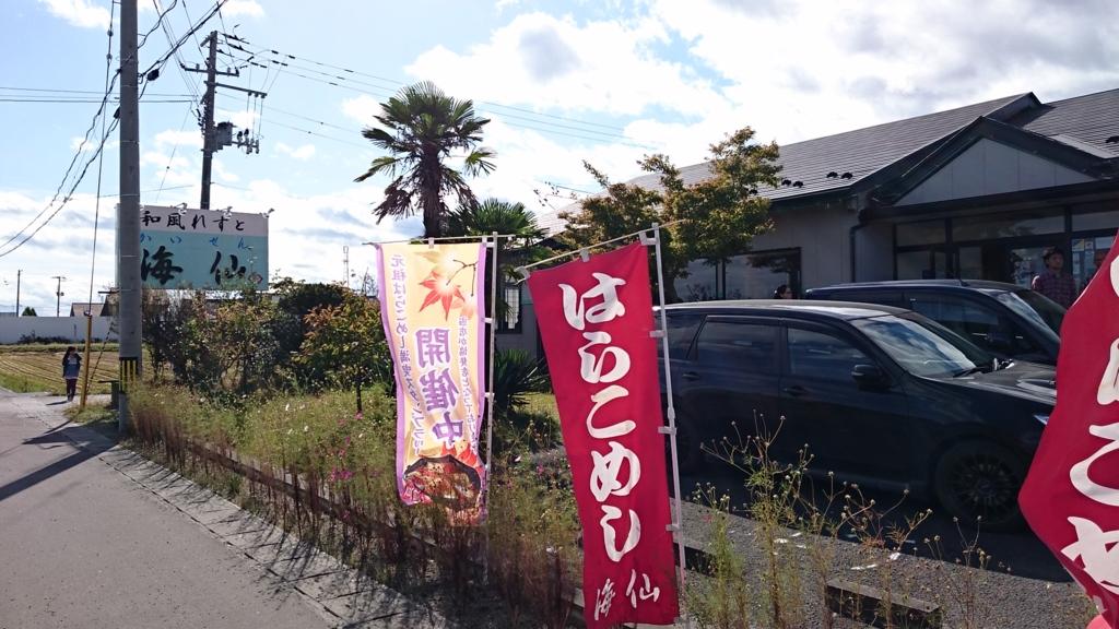 f:id:ojiro0224:20161023211821j:plain