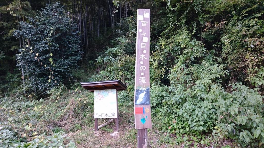 f:id:ojiro0224:20161023212010j:plain