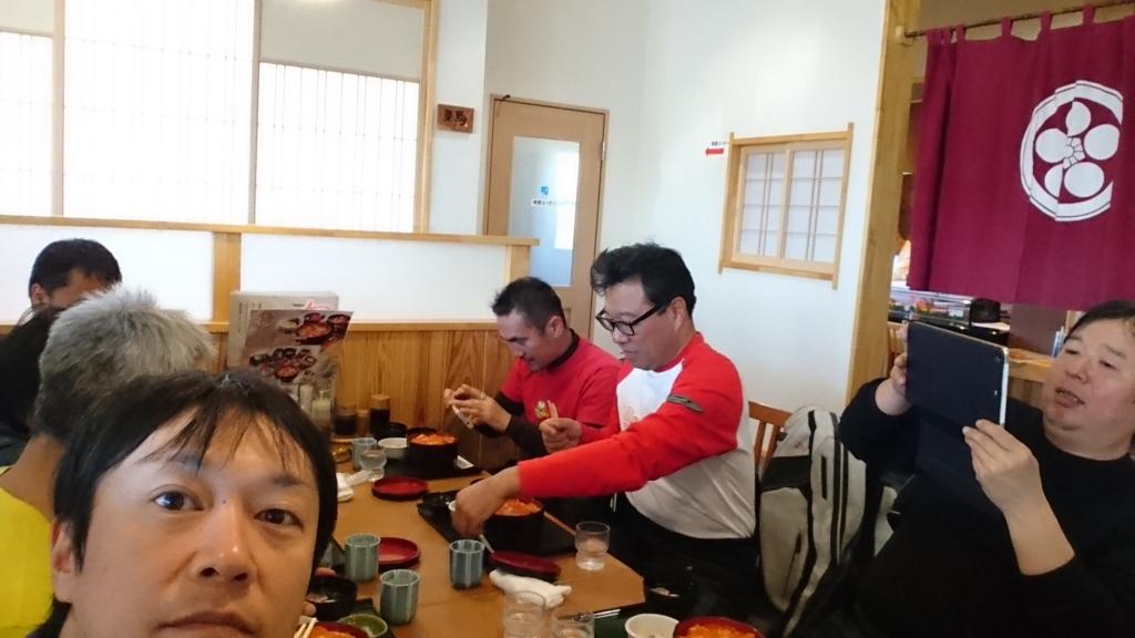 f:id:ojiro0224:20161105194656j:plain