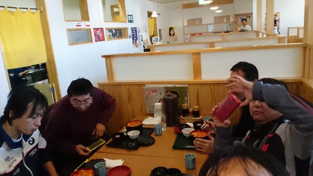 f:id:ojiro0224:20161105194935j:plain