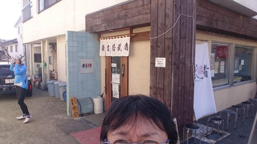 f:id:ojiro0224:20161128210846j:plain