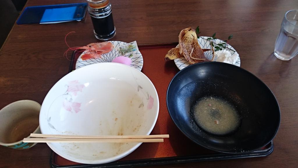 f:id:ojiro0224:20161204152316j:plain