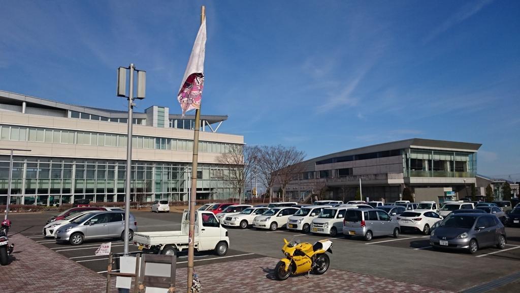 f:id:ojiro0224:20161204152448j:plain