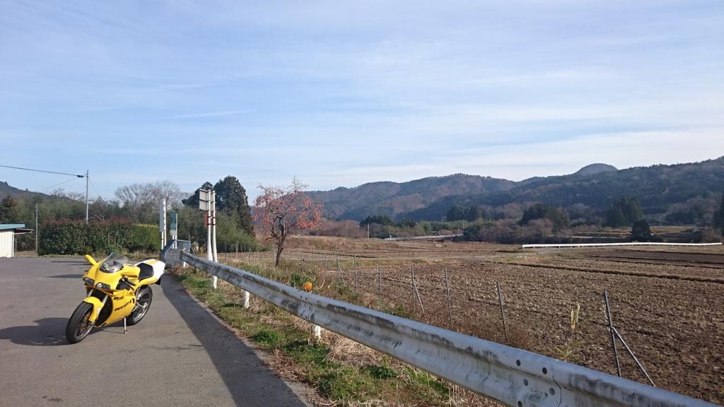 f:id:ojiro0224:20161204152529j:plain
