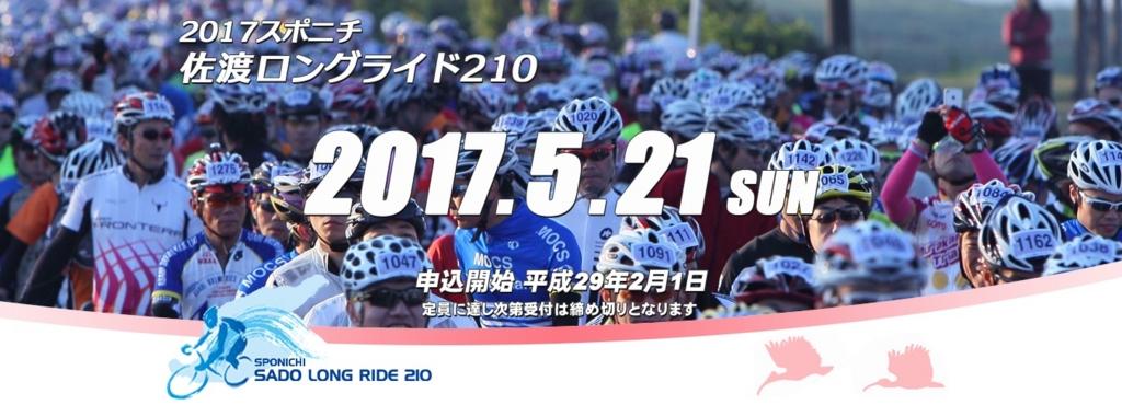 f:id:ojiro0224:20170205220625j:plain