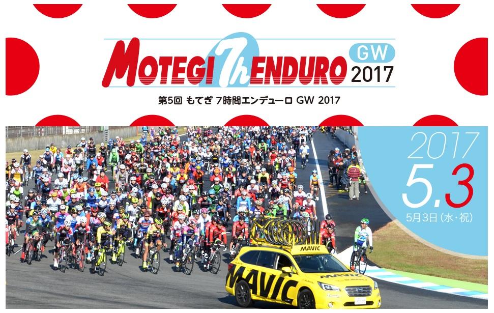 f:id:ojiro0224:20170205222717j:plain