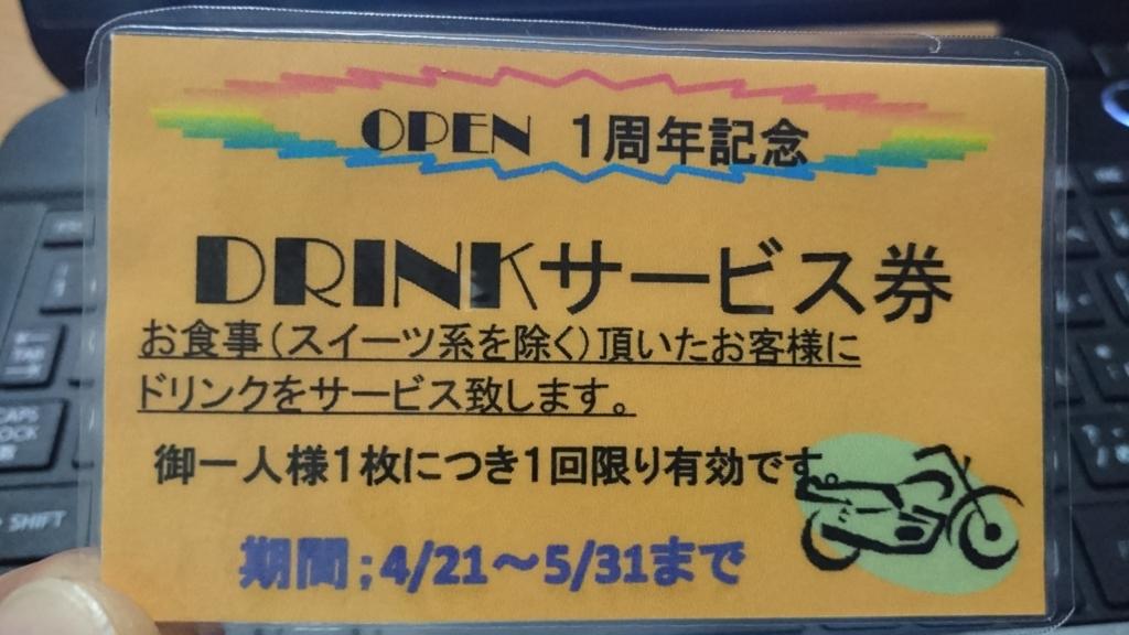 f:id:ojiro0224:20170319220241j:plain
