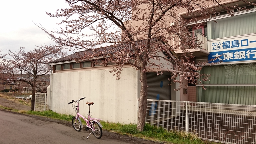 f:id:ojiro0224:20170409220301j:plain