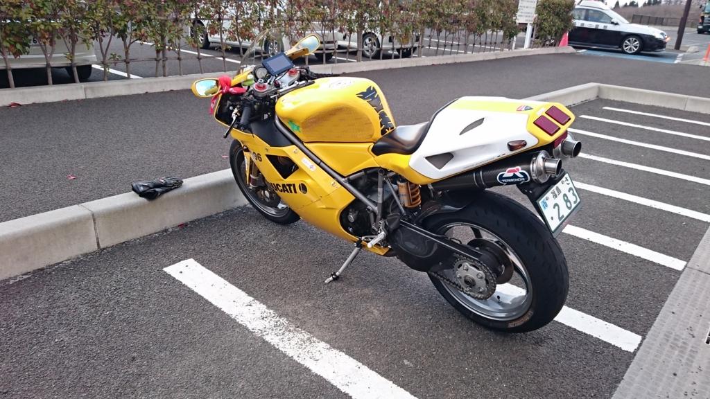 f:id:ojiro0224:20170415195027j:plain