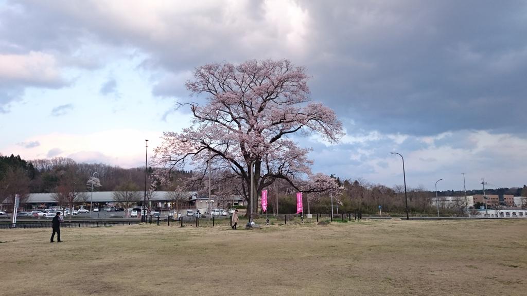 f:id:ojiro0224:20170415195206j:plain
