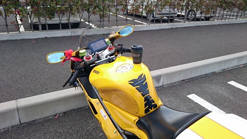 f:id:ojiro0224:20170415195301j:plain