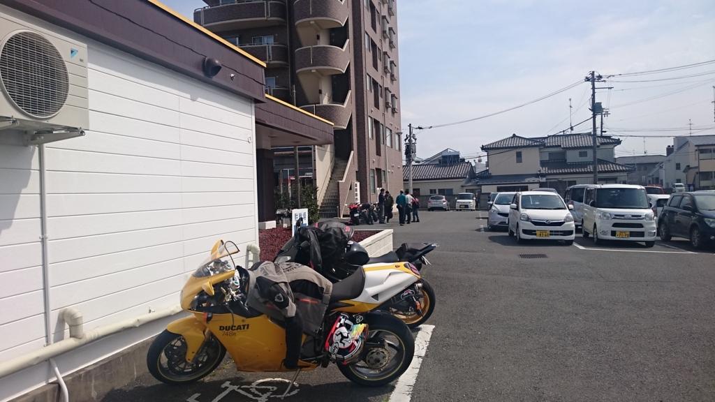 f:id:ojiro0224:20170416211246j:plain