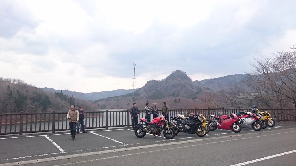 f:id:ojiro0224:20170416211318j:plain