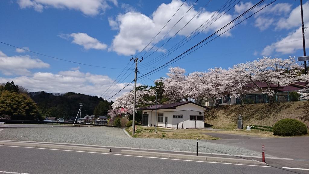f:id:ojiro0224:20170429185337j:plain