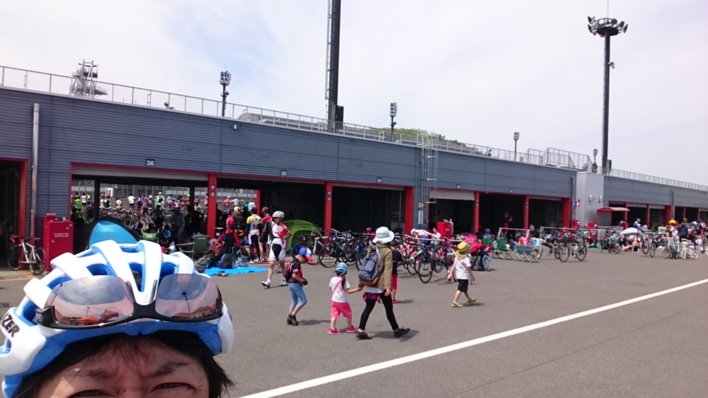 f:id:ojiro0224:20170505205758j:plain