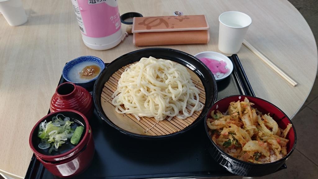 f:id:ojiro0224:20170505210210j:plain