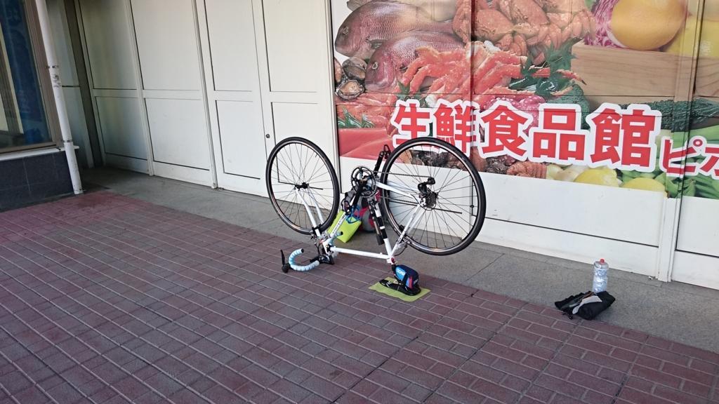 f:id:ojiro0224:20170524204230j:plain