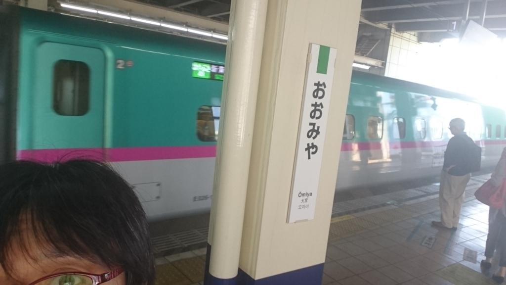 f:id:ojiro0224:20170524204908j:plain