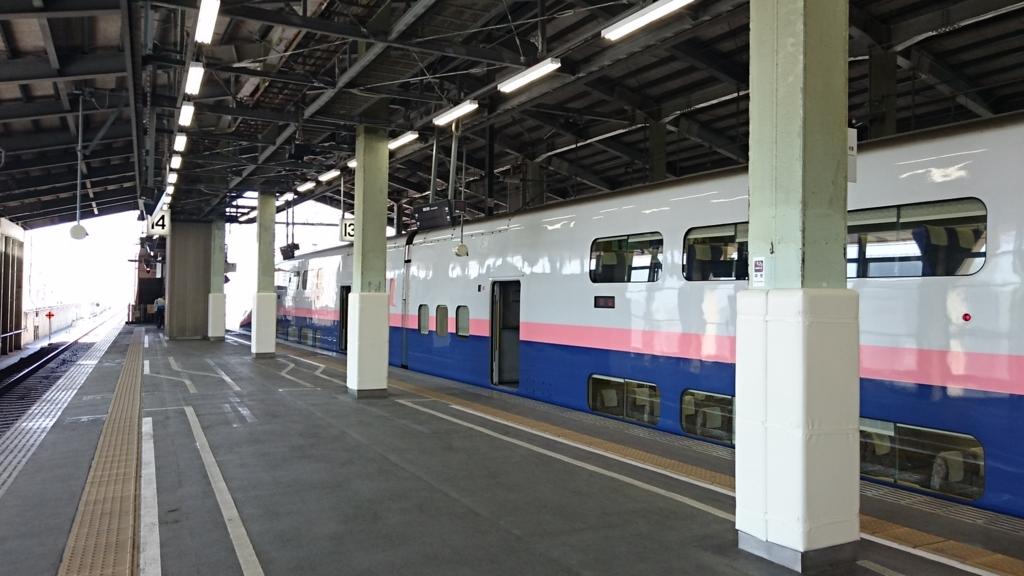 f:id:ojiro0224:20170524210036j:plain