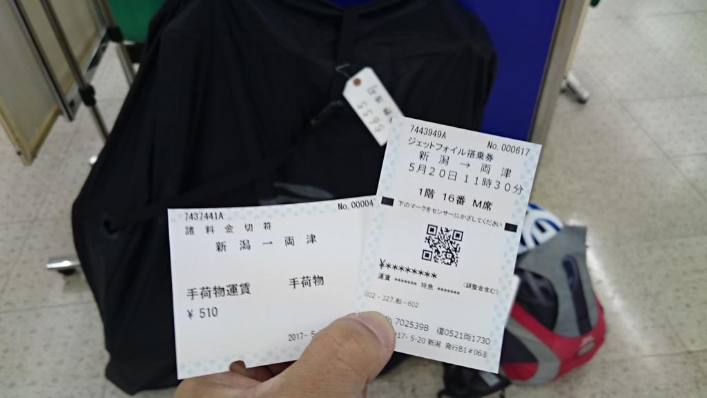 f:id:ojiro0224:20170524210222j:plain