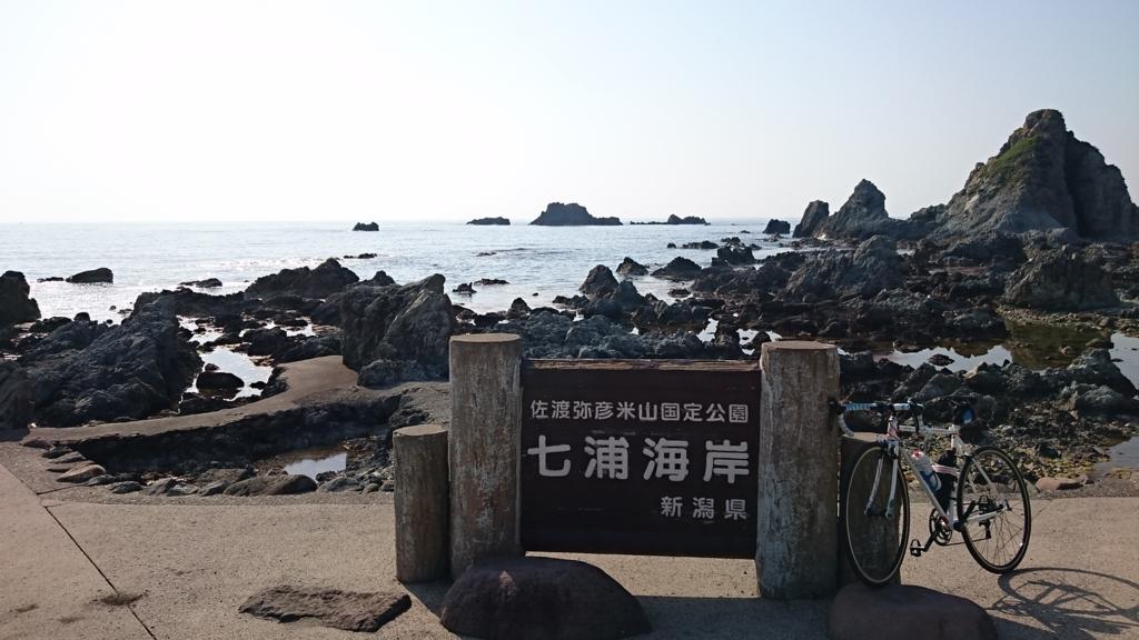 f:id:ojiro0224:20170525212935j:plain