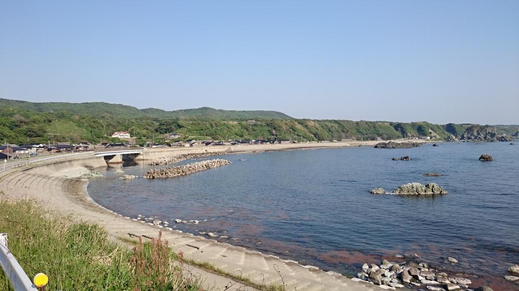 f:id:ojiro0224:20170525213032j:plain