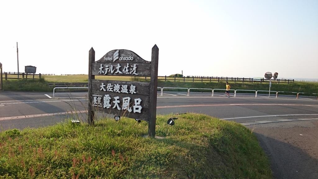 f:id:ojiro0224:20170525213123j:plain