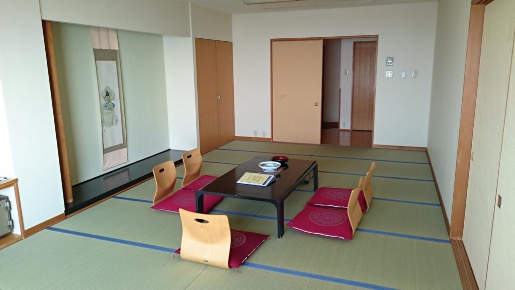 f:id:ojiro0224:20170525213157j:plain
