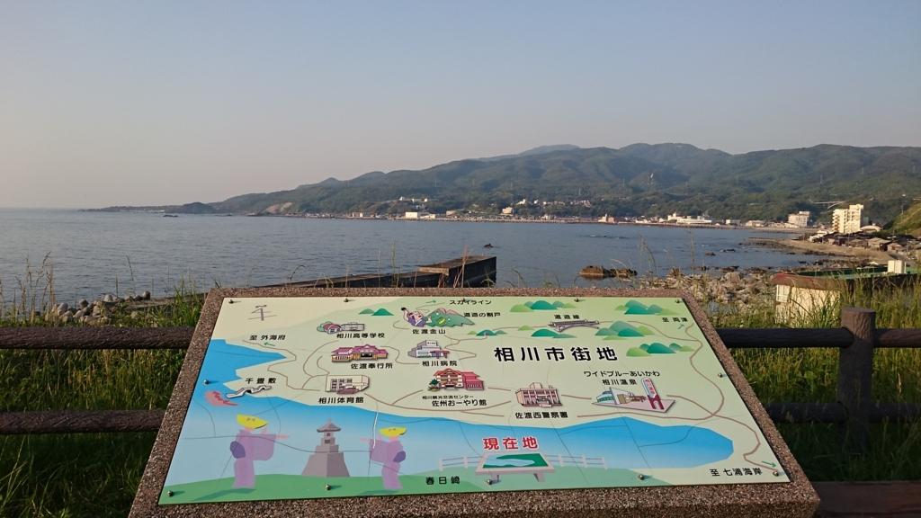 f:id:ojiro0224:20170525213331j:plain