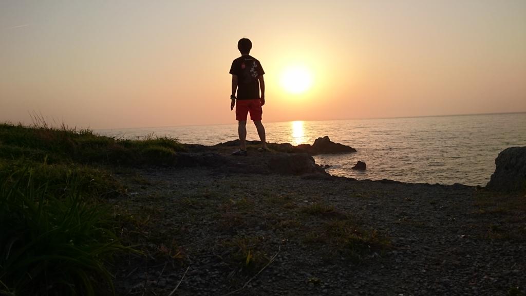 f:id:ojiro0224:20170525213359j:plain