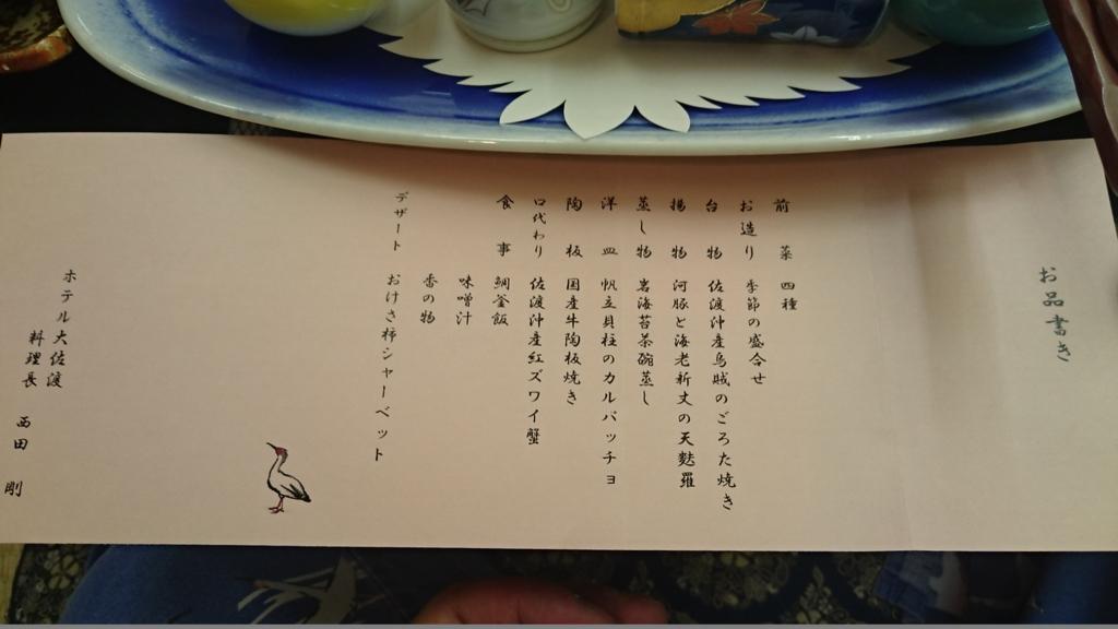 f:id:ojiro0224:20170525214206j:plain