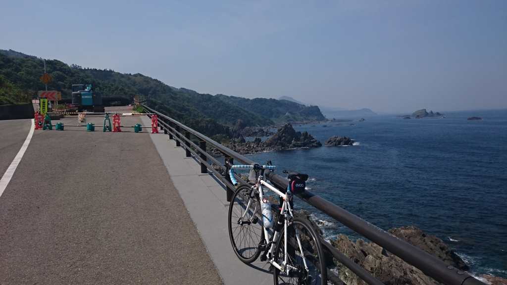 f:id:ojiro0224:20170527115344j:plain