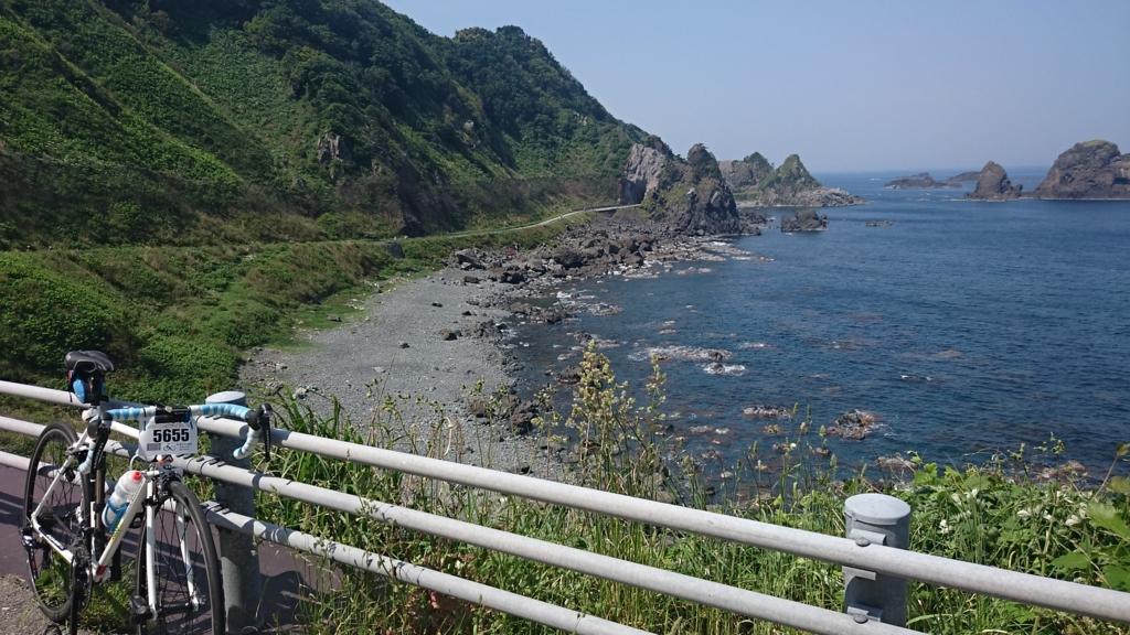 f:id:ojiro0224:20170527115452j:plain