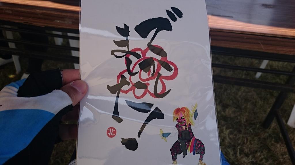 f:id:ojiro0224:20170527123306j:plain