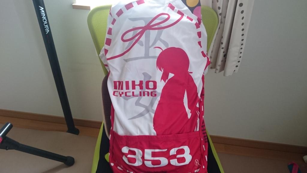 f:id:ojiro0224:20170527131341j:plain