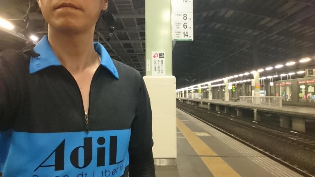f:id:ojiro0224:20170528205850j:plain