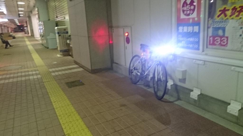 f:id:ojiro0224:20170528210019j:plain