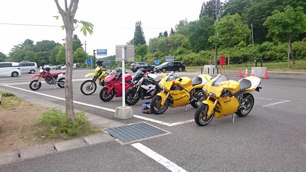 f:id:ojiro0224:20170618202341j:plain
