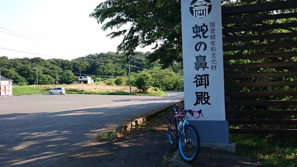 f:id:ojiro0224:20170716165928j:plain