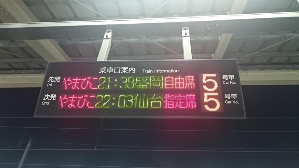 f:id:ojiro0224:20170716170118j:plain