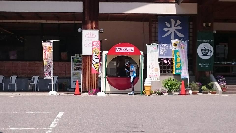 f:id:ojiro0224:20170720214115j:plain