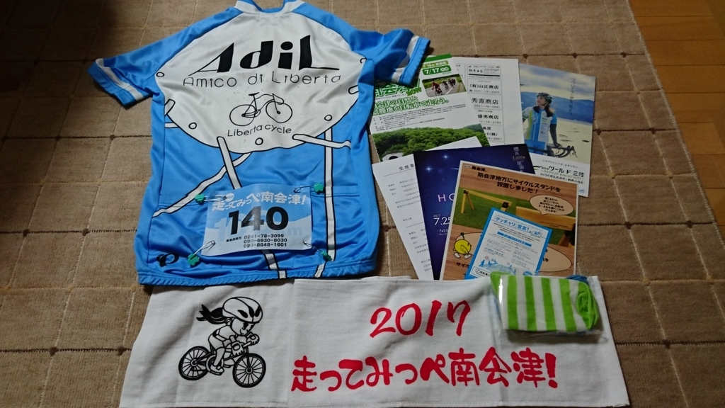 f:id:ojiro0224:20170720214939j:plain