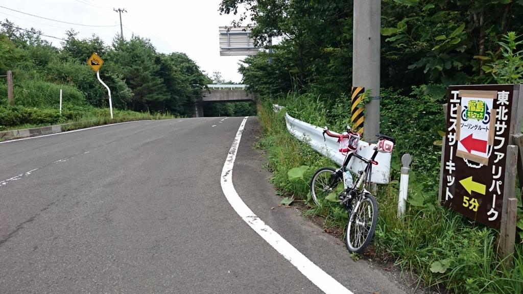f:id:ojiro0224:20170807210157j:plain