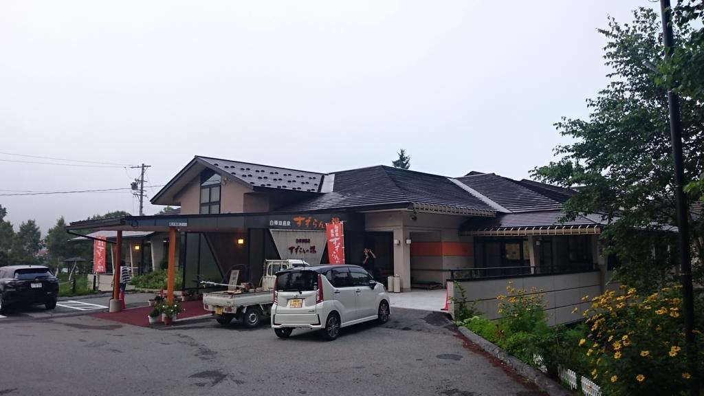f:id:ojiro0224:20170819113356j:plain
